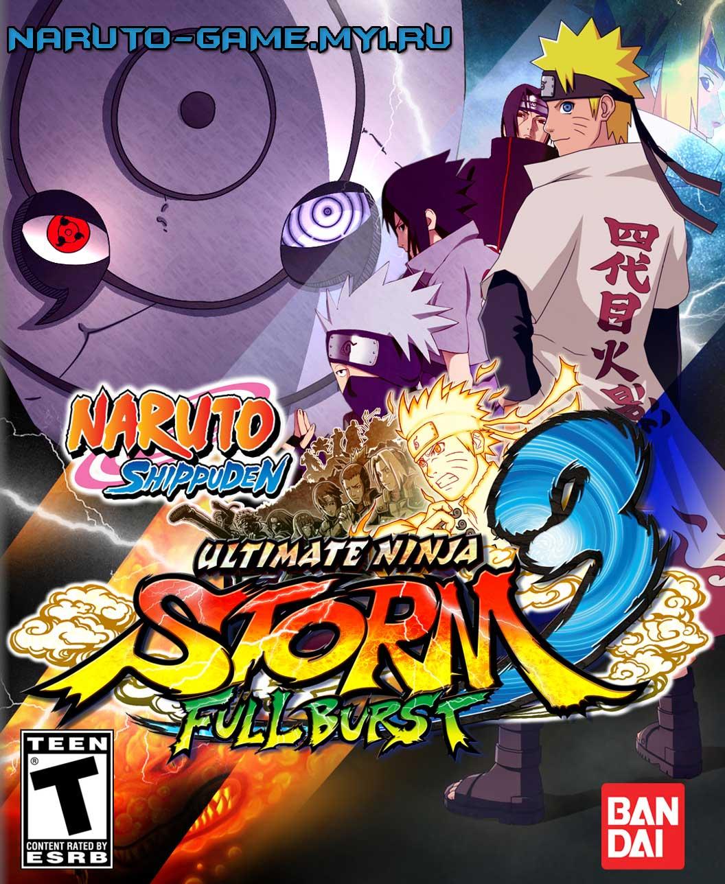 Скачати гри через торент наруто шторм 4