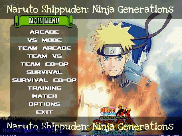 Naruto Shippuden MUGEN Edition 0012 для PC при помощи торрент